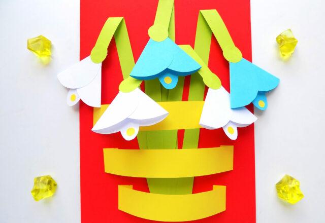 Открытка аппликация «Подснежники в вазе» из цветной бумаги